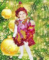 Карнавальные новогодние костюмы Хлопушка конфетка 1