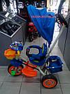 Детский трехколесный велосипед Baby Club Кунг-фу панда синий, фото 3