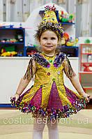 Карнавальные новогодние костюмы Хлопушка конфетка