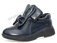 Детские ботинки Kellaifeng