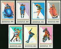 Монголия 1989 - зимний спорт - MNH XF