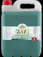 Жидкое мыло Алоэ и авокадо 5л Зеленая Аптека
