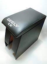 Підлокітник Geely CK чорний з вишивкою