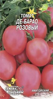 """Семена Томат Де-Барао розовый /0,2г/ ТМ """"Урожай"""""""