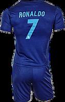 Форма футбольная детская Real Madrid Ronaldo (S-M-L-XL) NEW