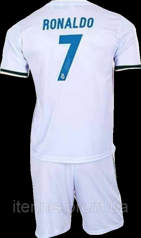 Форма футбольная детская Real Madrid Ronaldo 2 (XS-S-M-L-XL)