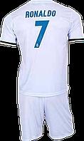 Форма футбольная детская Real Madrid Ronaldo 2 (XS-S-M-L-XL) , фото 1