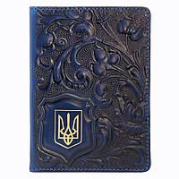 "Обкладинка на паспорт ""Барвінок"""