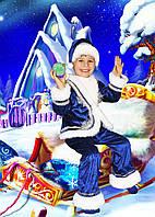 Карнавальный костюм Морозко Санта-Клаус