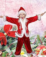 Карнавальный новогодний костюм Новый год Санта-Клаус