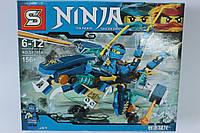Конструктор серии NINJA, 167 деталей, фото 1
