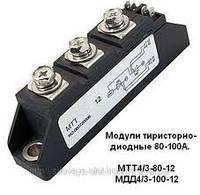 Модули тиристорные МТТ4/3-63-12,МТТ4/3-80-6,МТТ4/3-80-8