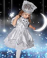 Карнавальные новогодние костюмы детские Льдинка Снежинка