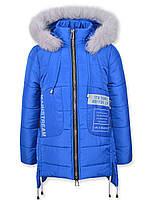 Зимнее пальто Притти (Синие) (L 152)