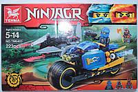 Конструктор серии NINJAGO, 223 детали, фото 1