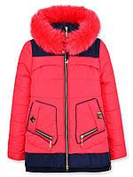 Зимние пальто Каролина (Коралловое) (XL 158)