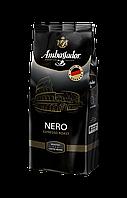 Кофе в зернах Ambasador Nero 1 кг
