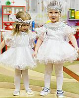 Карнавальные новогодние костюмы детские Снежинка 1 на 5,6,7,8 лет
