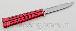 Нож бабочка, (балисонг) 15084 W, Цвета: красный и серый