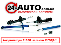 Амортизатор  KIA CERATO 04-09 передн.прав. газ. (RIDER - гарантия 2 года)