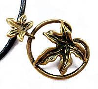 """Амулет """"Лист Саола"""" - сила піклування, розміри - 3,0х2,5х0,5 см., В комплекті шнурок 45 см, бронза, метал"""