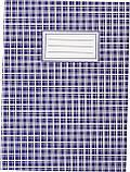 Книга канцелярская А4 48л, клетка, фото 2