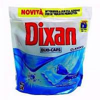 Капсулы для цветного Dixan Duo-caps Lavanda  24 шт