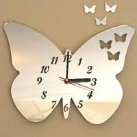 Часы Золотой мотылек