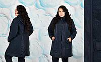 Модная демисезонная женская куртка больших размеров от 60 до 72 размера