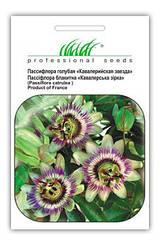 Семена пассифлоры Кавалерийская звезда 0,1 г, Hем Zaden