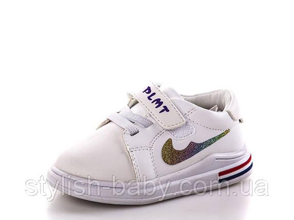 Детская спортивная обувь оптом. Детские кеды бренда Paliament для девочек (рр. с 15 по 20), фото 2