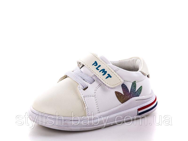 Детская спортивная обувь оптом. Детские кеды бренда Paliament для мальчиков (рр. с 15 по 20)