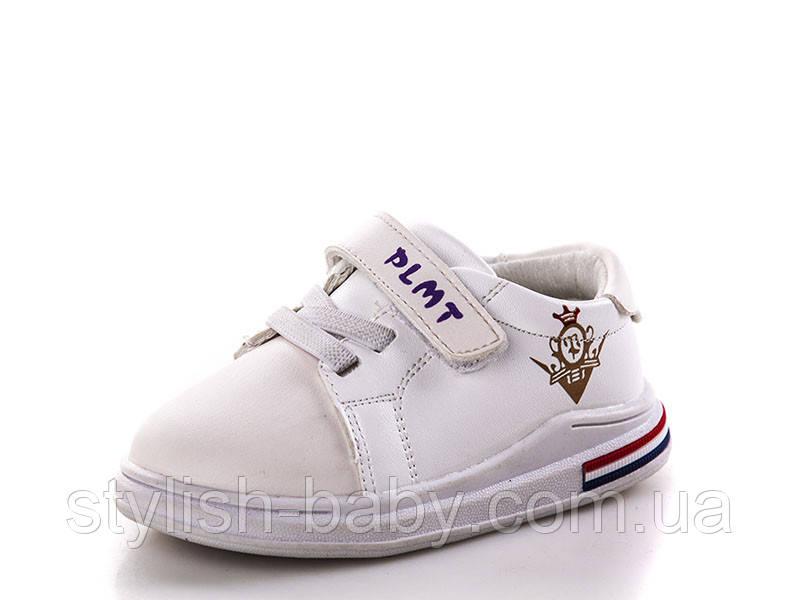 Детская спортивная обувь оптом. Детские кеды бренда Paliament для девочек (рр. с 15 по 20)