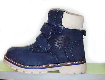Детские зимние ботинки, 27-29