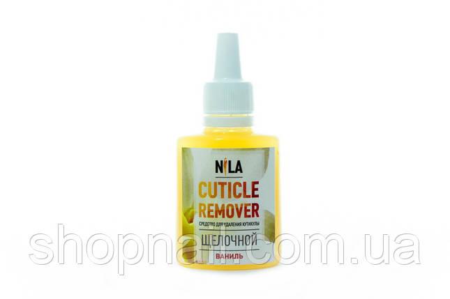 Ремувер Nila Cuticle Remover для удаления кутикулы (ваниль) 30 мл, фото 2