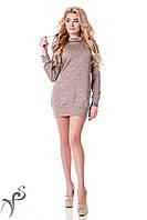 Брендовое платье-свитер S,M,L
