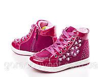 Ботинки деми- 25р-16.1 см  Clibee розовые на шнурках