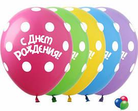 Гелиевые шарики в Киеве