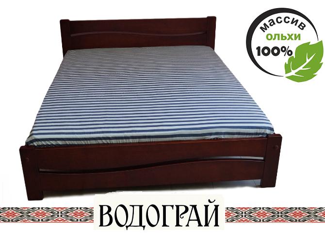 """Кровать двуспальная """"Водограй"""" (от 120 до 180)"""