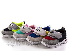 Весенняя коллекция детских кроссовок. Детская спортивная обувь бренда Paliament (рр. с 15 по 19)