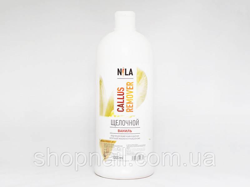 Nila Callus remover (ваниль) , 1000 мл