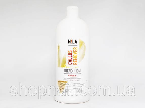 Nila Callus remover (ваниль) , 1000 мл, фото 2