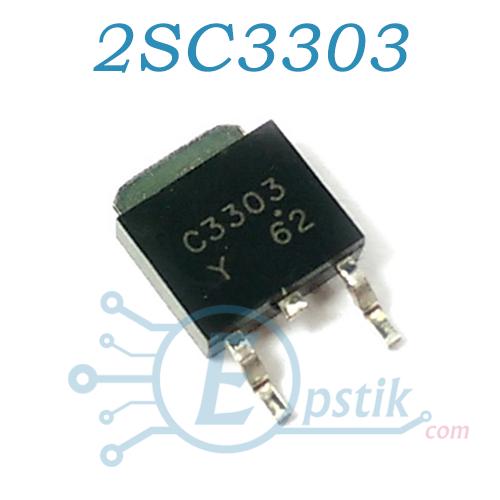 2SC3303, транзистор биполярный NPN, 80В, 5А, TO252