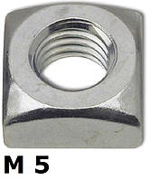 DIN 557 - Нержавеющая гайка квадратная М 5