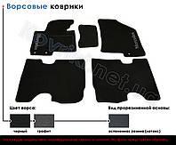 Ворсовые коврики в салон Skoda Rapid, основа - латекс