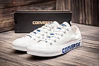 Кеды мужские Converse, 772518-2