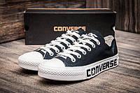 Кеды женские Converse, 772519-2