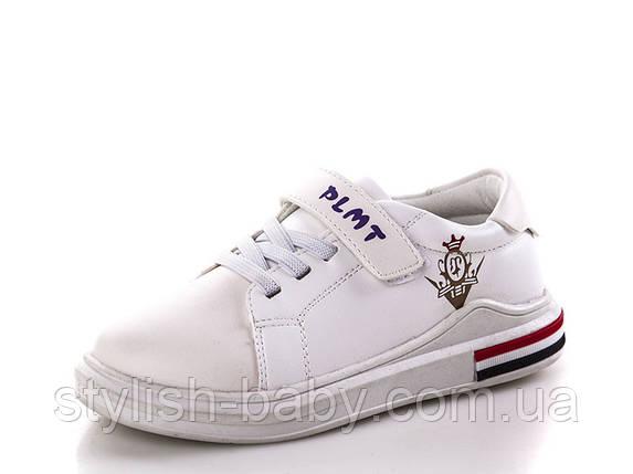 Детская спортивная обувь оптом. Детские кеды бренда Paliament для девочек (рр. с 26 по 31), фото 2