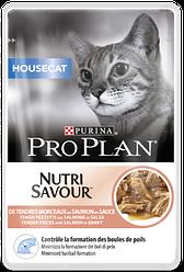 PRO PLAN® NUTRISAVOUR® Housecat для кошек, живущих дома с лососем в соусе 85г