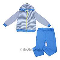 Детский спортивный костюм Minikin 177207 р.98 голубой